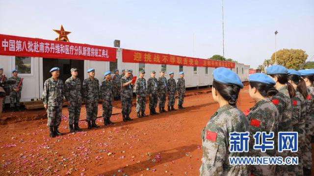 中国第八批赴南苏丹维和医疗分队新营房竣工