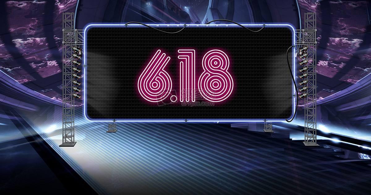 """""""618""""大促来啦!小心电商们的这些""""套路"""""""