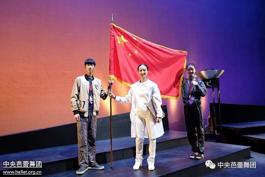 厉害了!中国芭蕾!中国芭蕾舞者斩获第十一届美国国际芭蕾舞比赛4个最高奖项