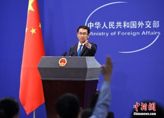 中方:如美对华加征关税则磋商达成的所有经贸成果不会生效