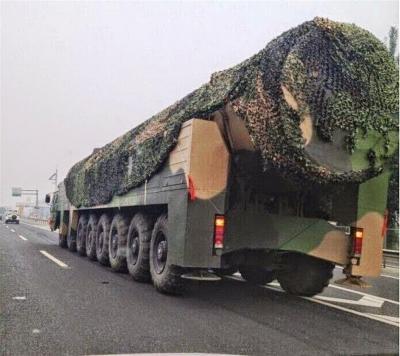 美媒:东风41导弹第十次试射成功 携带多枚弹头