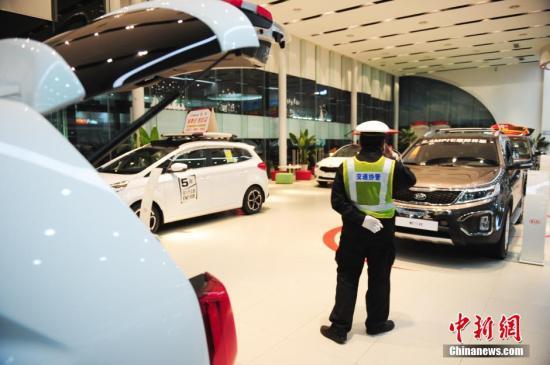 资料图:4S店内汽车。 <a target='_blank' href='http://www.chinanews.com/'>中新社</a>发陈文摄