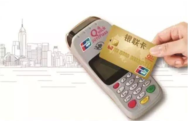 """无需密码就能扣钱,""""小额免密免签""""功能何以默认开启?"""