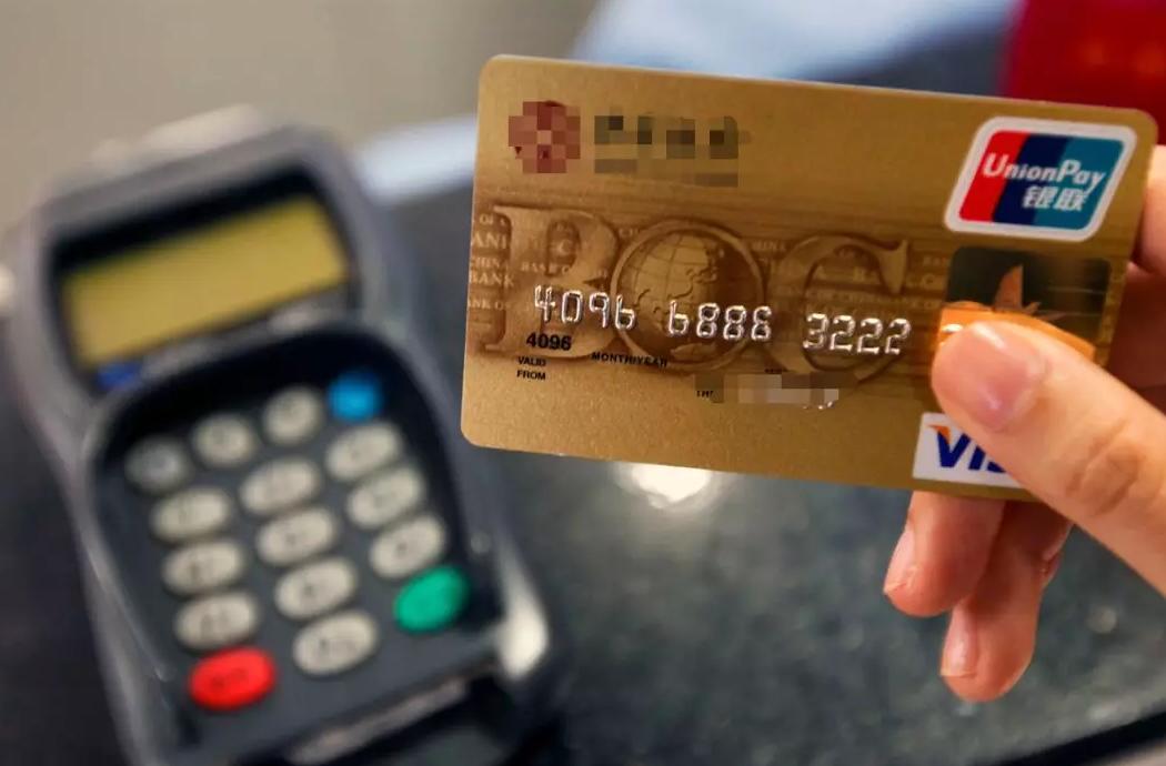 广东人注意!信用卡或有重大变化,以后还款可能要省钱了~