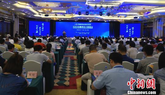 世界3D打印技术产业大会在广东佛山举办