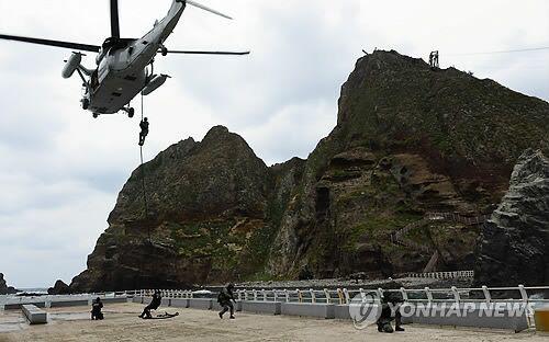 韩国今日起将在独岛地区举行军事演习 日本例行强烈抗议