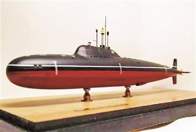 俄第五代攻击型核潜艇亮相 将装备高超音速导弹