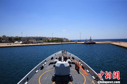 中国海军第二十九批护航编队滨州舰技术停靠希腊