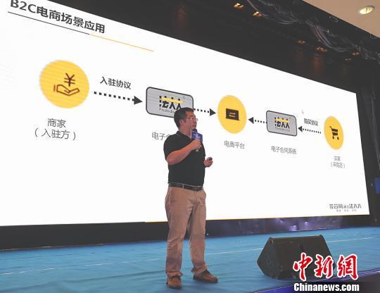 """广州成立""""商信链"""" 赋能电商企业诚信发展"""