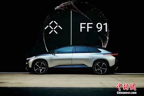 67.5亿收购FF进军新能源汽车 恒大健康股价创历史新高