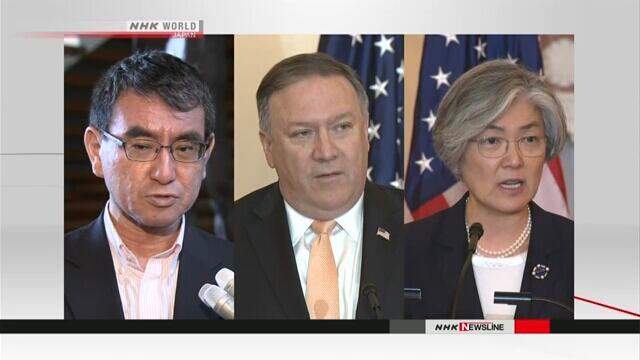 日外相河野太郎飞抵首尔 美日韩三国外长将举行会谈
