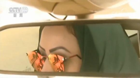 沙特解除女性驾车禁令 沙特亲王陪女儿出门兜风