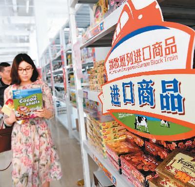 市民在河南郑州郑欧班列进口商品展示中心购物。新华社记者 朱 祥摄