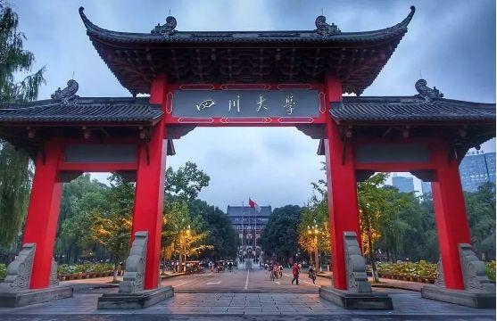 """国家社科基金立项四川大学排名高校第一:""""为什么能"""""""