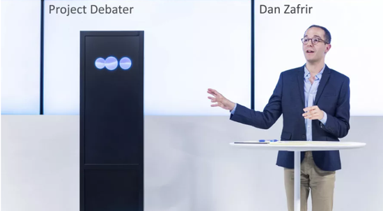 """人机大战""""辩论赛"""":IBM的AI选手战胜人类辩论冠军"""
