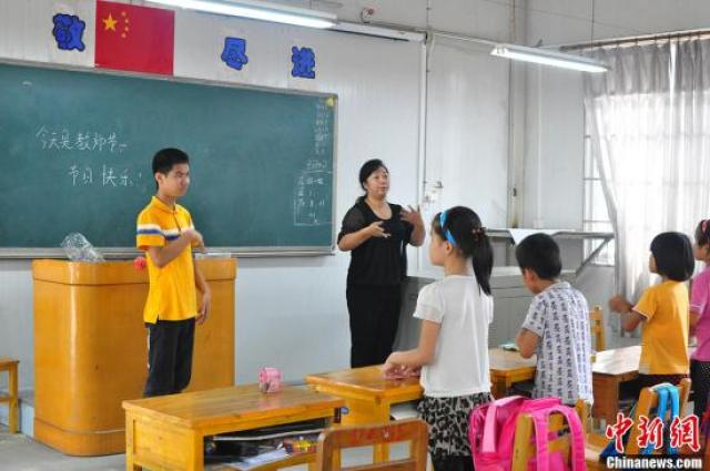 """手语盲文国家标准7月1日实施 手语有了""""通用语"""""""