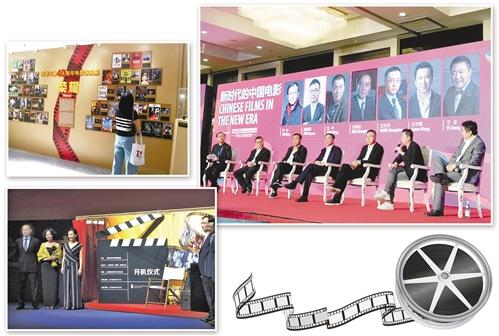 中国电影:走高品质发展之路