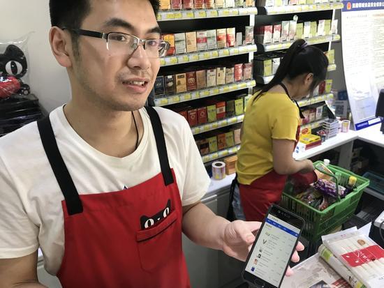 扩大战场:阿里京东争抢小商店 对其进行数字化改造
