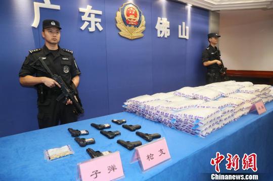 广东佛山警方捣毁特大贩毒团伙 缴获冰毒114千克
