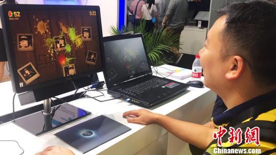 2018亚洲消费电子展:眼动、手脉等创新交互方式引关注