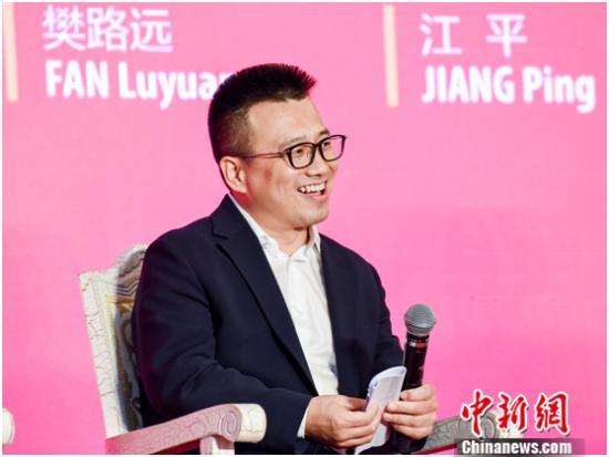 """樊路远:阿里影业是中国影视行业的""""打工者"""""""