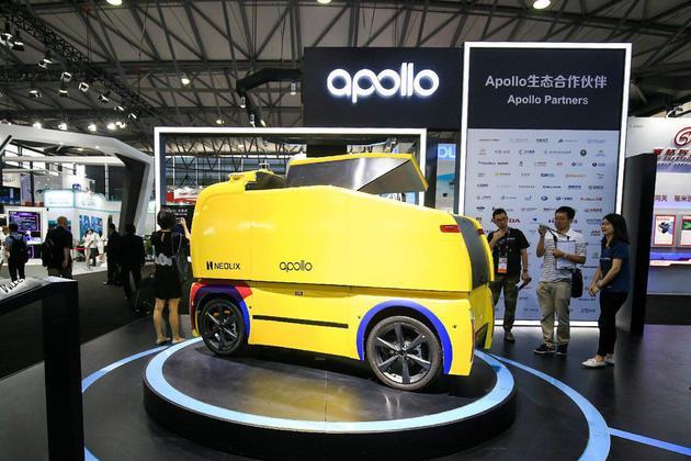 百度Apollo与创业公司新石器合作制造的运输机器人