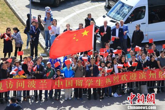 中国海军第二十九批护航编队滨州舰参加波兰海军成立100周年庆典