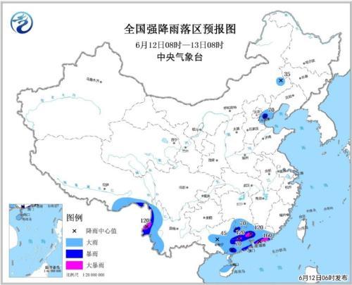 中央气象台发暴雨蓝色预警 广东云南局地有大暴雨
