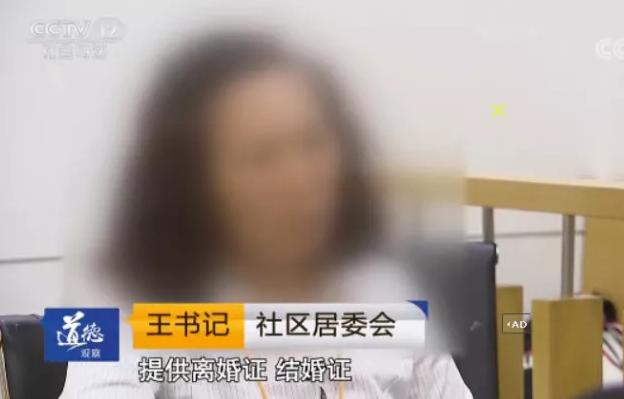 七旬大爷与小30岁女子闪婚,妻子却和前夫睡一起…真相咋舌!