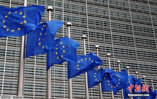 移民争议导致分歧 欧盟将举行小型峰会讨论应对措施