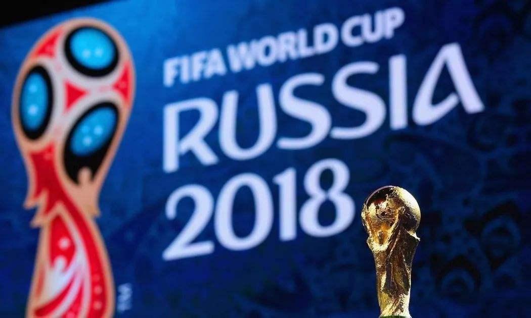 俄世界杯主办城市遭多起炸弹威胁 警方未发现可疑物