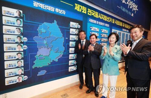 韩国地方选举结果轮廓初现 执政党获压倒性胜利