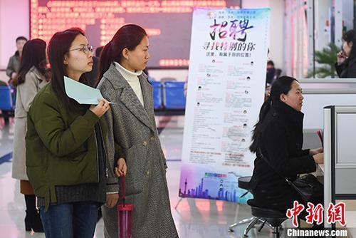 资料图:众多即将毕业的女大学生前来应聘找工作。<a target='_blank' href='http://www.chinanews.com/'>中新社</a>记者 武俊杰 摄