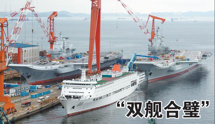 港媒:辽宁舰进入船坞维修 与国产航母同向并列