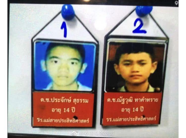 泰溶洞救援:第一组营救完成,4位出洞少年已全部安全转移至医院