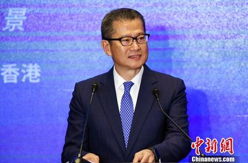 香港财政司司长:改革开放40年 香港发挥重要角色
