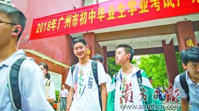广州普通高中提前批9日录取 提前批录取计划完成率86%