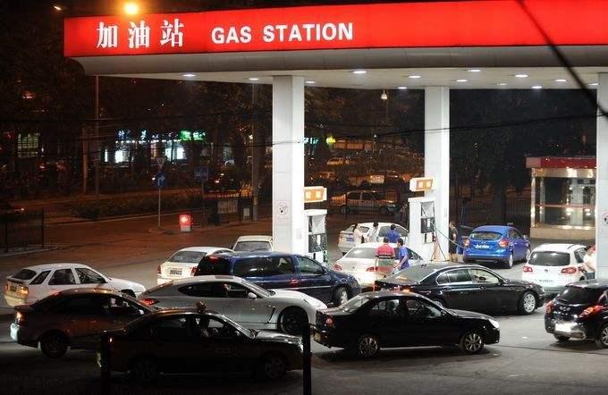 92号汽油每升上调0.21元 成品油涨幅创年内新高