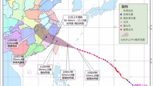 """台风""""玛莉亚""""预计11日上午登陆 气象台发布橙色预警"""