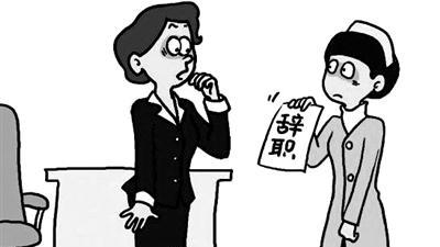 """广东法院依法向不诚信诉讼""""开刀"""" 伪造员工辞职信 公司被罚5万元"""