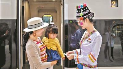 从广州乘高铁可直达大理等热门景点 暑期就这样玩