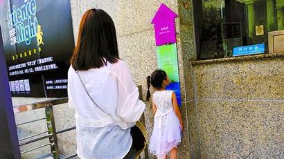 儿童票以身高为标准 几十年老规矩是否改改