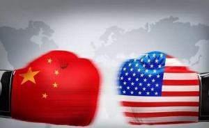 2018中国城市与美国芝加哥市投资合作论坛举行 商务部:美代表团访问发出支持双边经贸合作积极信号