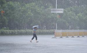 """应急管理部全力做好强台风""""玛莉亚""""应对工作"""