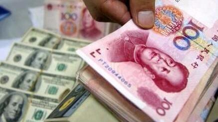 人民币对美元汇率中间价报6.6726元 下调492个基点
