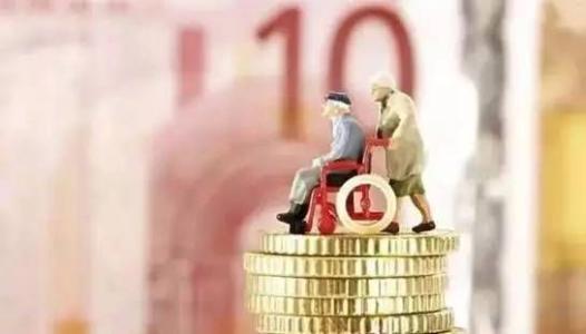 70岁以上退休人员 养老金应当这样涨