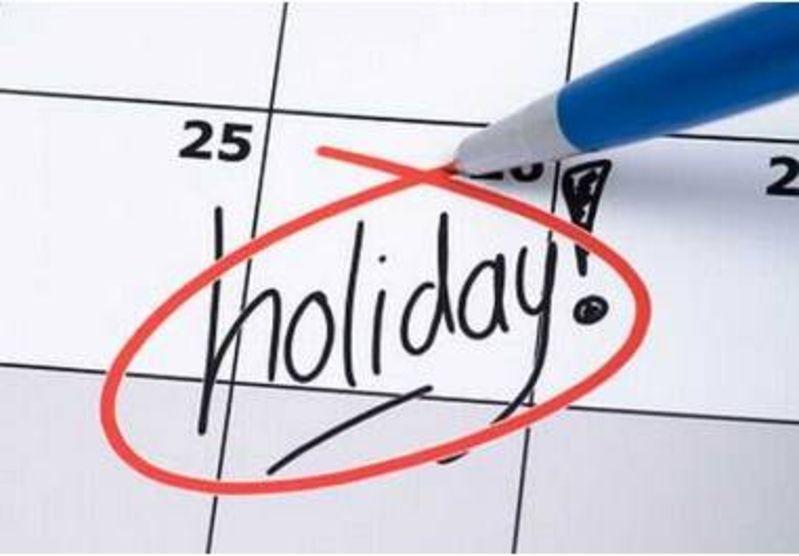 下半年,你能休的假都在这里了!