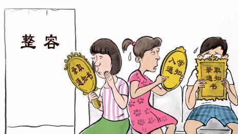 中国学生上课卡通图片