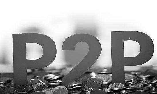 """P2P收购黑色产业链揭秘:卖方想要""""上岸"""" 买方却趁机""""捞一票"""""""