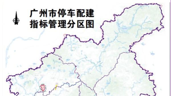 广州幼儿园、小学需设置不少于5个临时车位